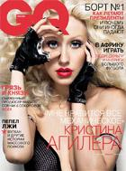 Gentlemen`s Quarterly / GQ Россия
