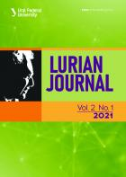 Lurian Journal